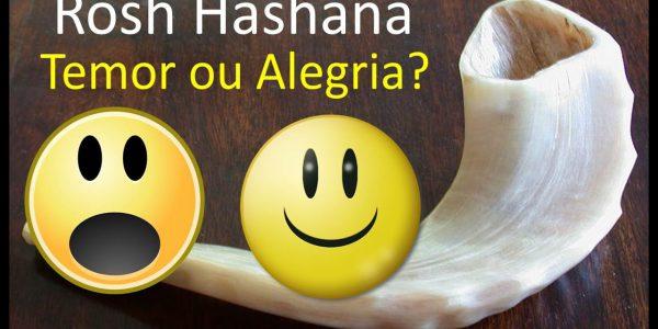 Temor e felicidade – não contradiz? Conversando sobre a parasha – R meir kalmus e R. Rony  Hadid